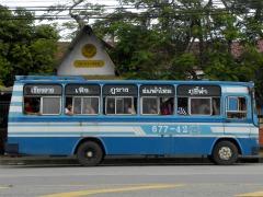 De lokale bus naar Thoeng