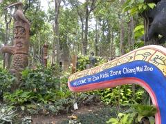 De kids zone in de dierentuin van Chiang Mai
