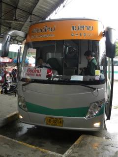 Onze VIP bus naar Chiang Mai