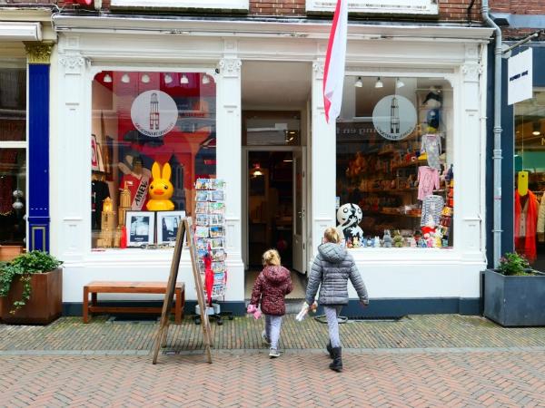 Nijntje spullen in de winkels in Utrecht